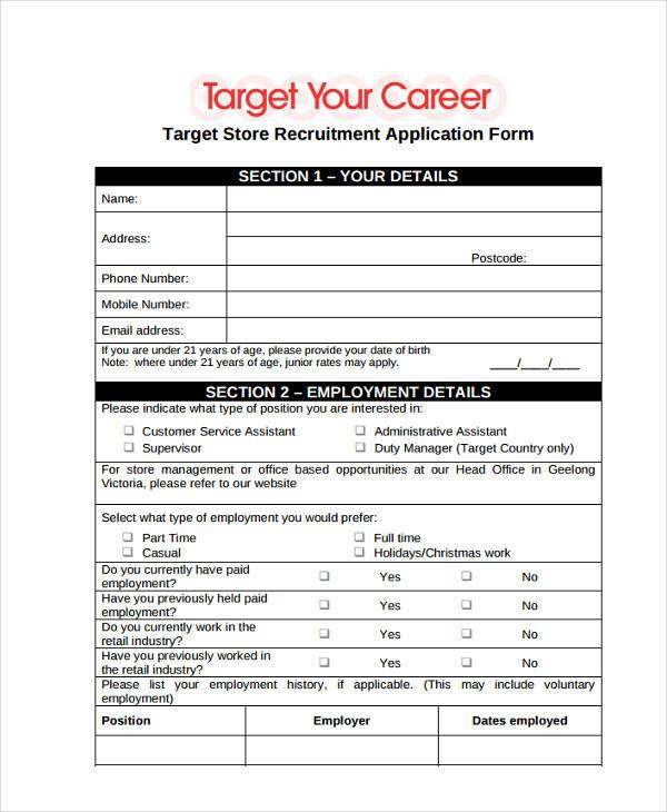 Target Job Application Target Store Team Members Assisting A - superior service application form