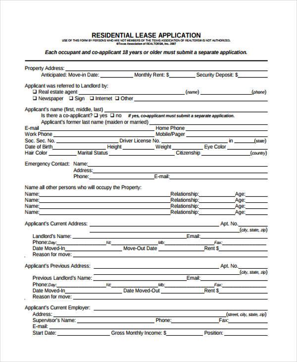 apartment application form
