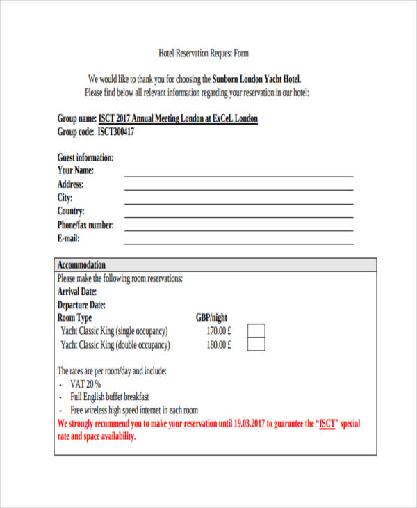 Equipment Checkout Form Template Excel New Printable Inventory