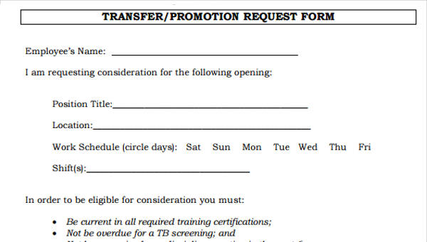 7+ Promotion Request Form - Free Sample, Example Format Download