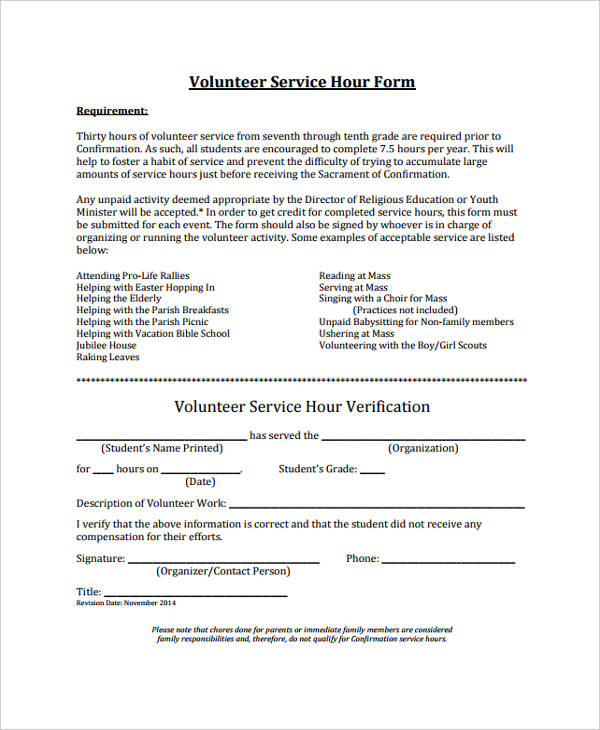 8+ Volunteer Service Forms - Free Sample, Example Format Download