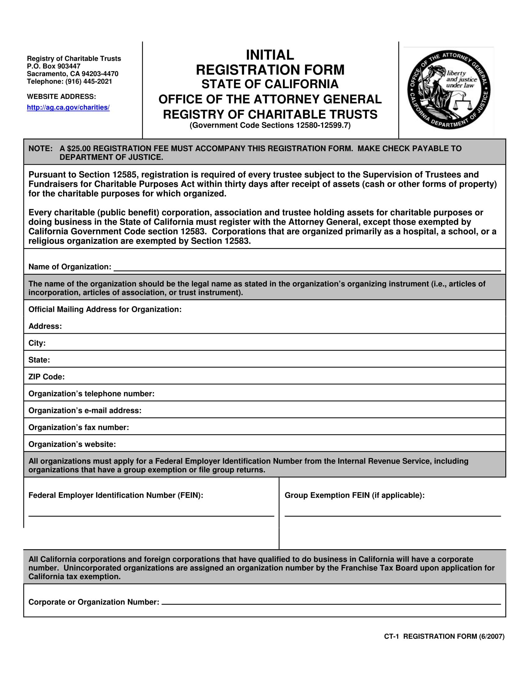 Resume Townsville Resume Builder Serial Cash Receipt Format In