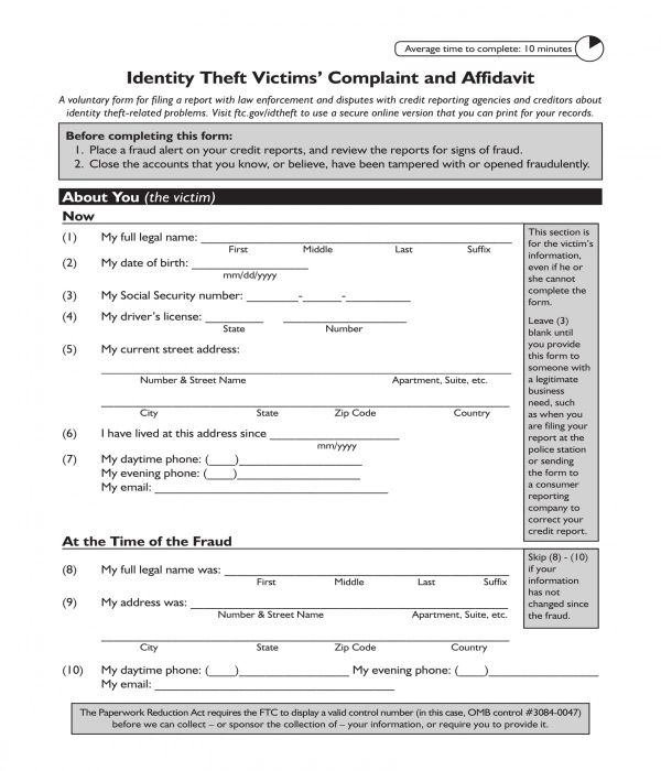 form of identity theft affidavit