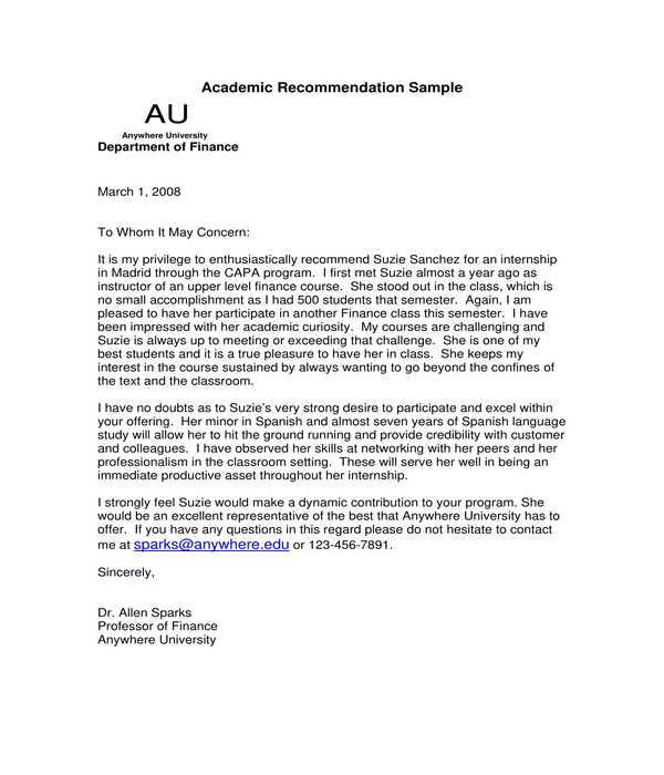 letter of recommendation internship
