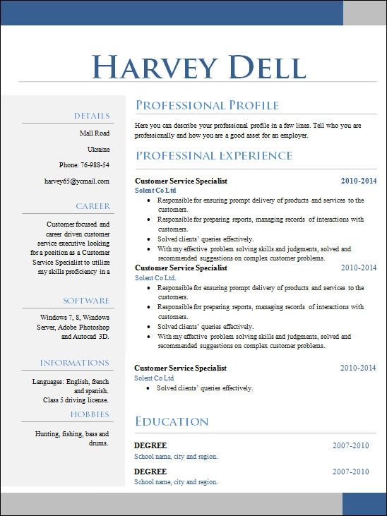 professional resume template customer service