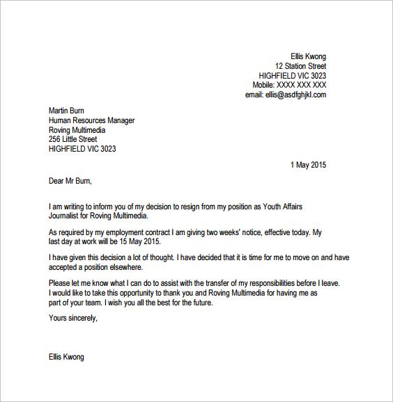 15+ Job Resignation Letter Templates Sample Templates - professional resignation letter sample with notice period
