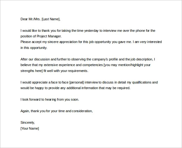 thank you letter phone interview sample - Onwebioinnovate
