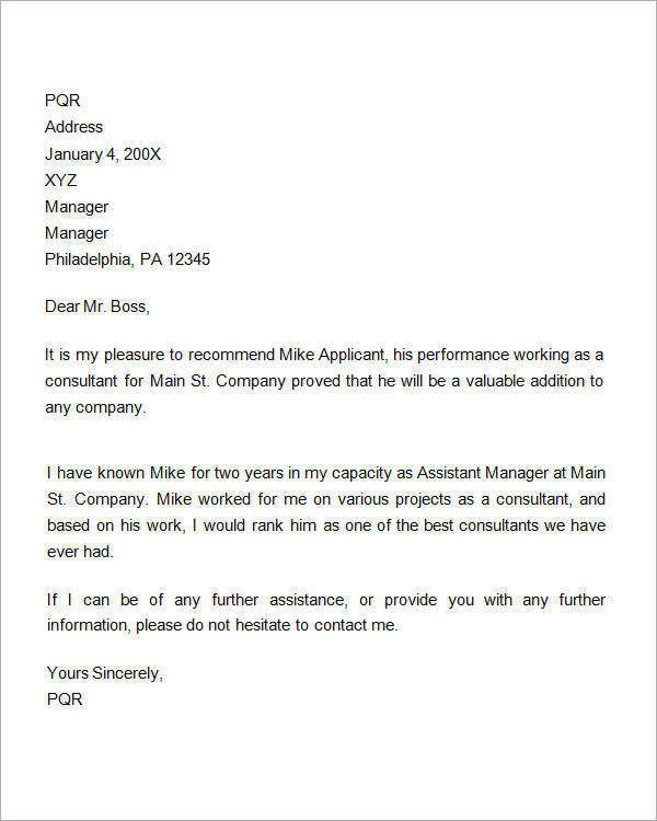 recommendation letter for employment promotion example reference - Letters Of Recommendation Samples