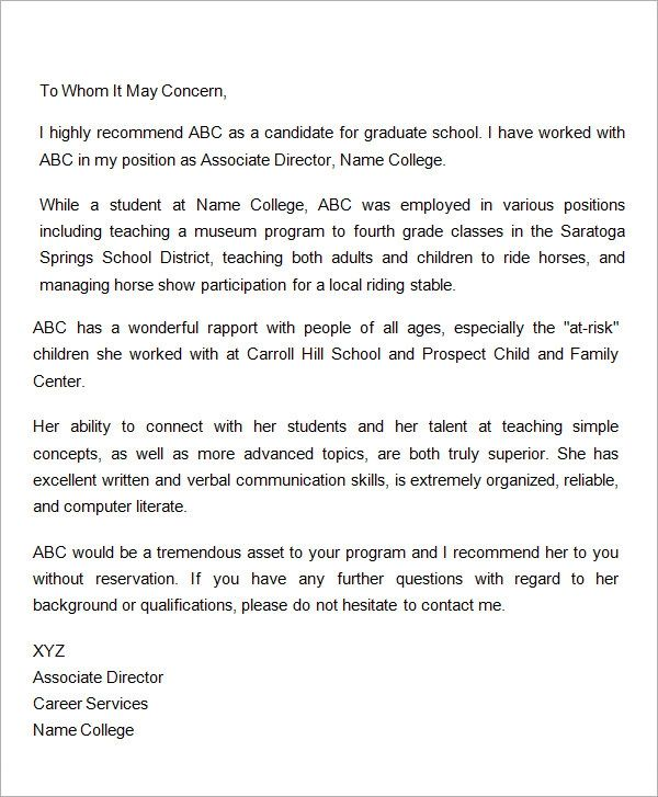 sample letter of recommendation for grad school from employer