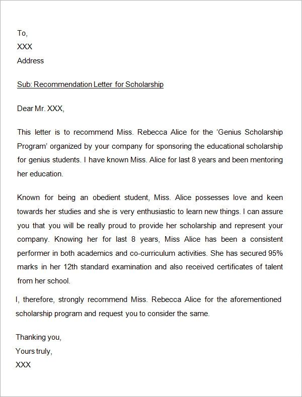 who do you address a letter of recommendation to for graduate school