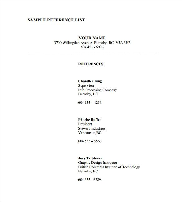 reference page resume example