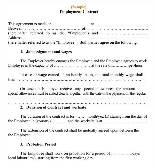 contract agreement between two parties sample