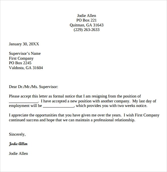 7 Sample Resignation Email Letter Templates to Download Sample - resignation email