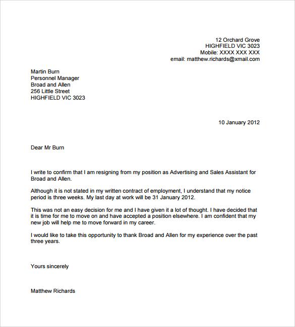 email resignation - Trisamoorddiner