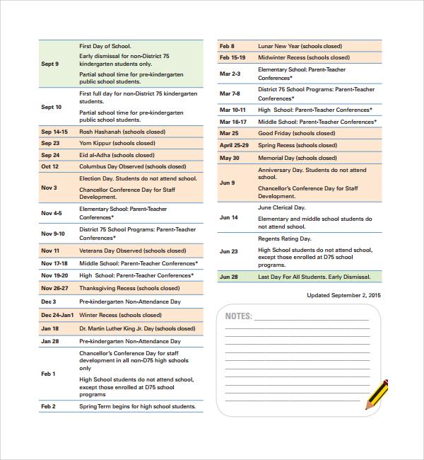 blank annual calendar sample annual business calendar annual - sample annual calendar