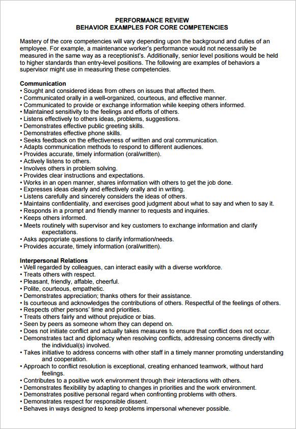 employee performance evaluation examples