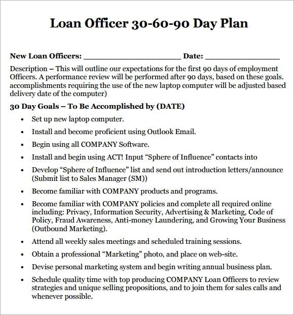 loan officer business plan sample