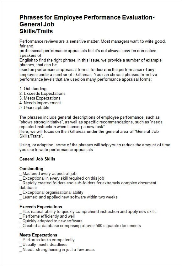 employee evaluation report sample