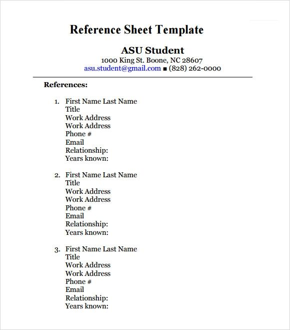 job reference sheet example