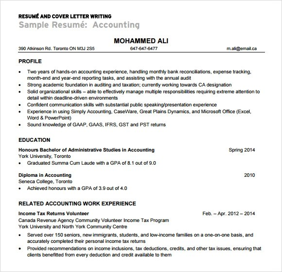 what is a professional profile on a resume