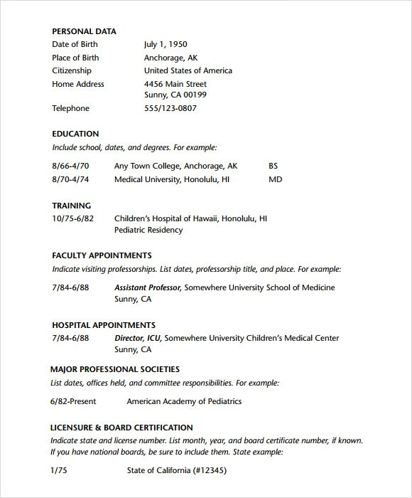 sample restaurant resumes functional resume microsoft template - american resume examples