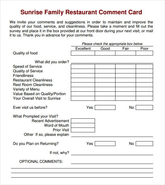 restaurant comment card example