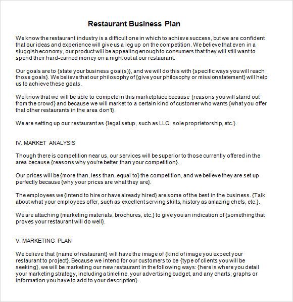 restaurant business plan template - shefftunes