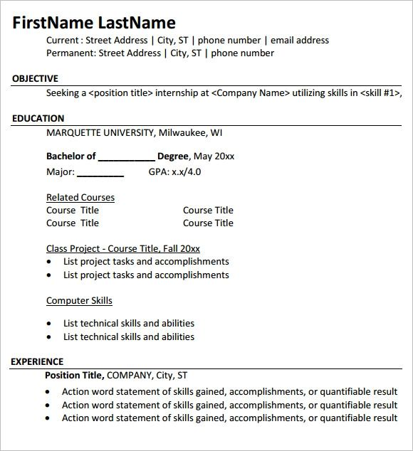 resume with internship experience sample