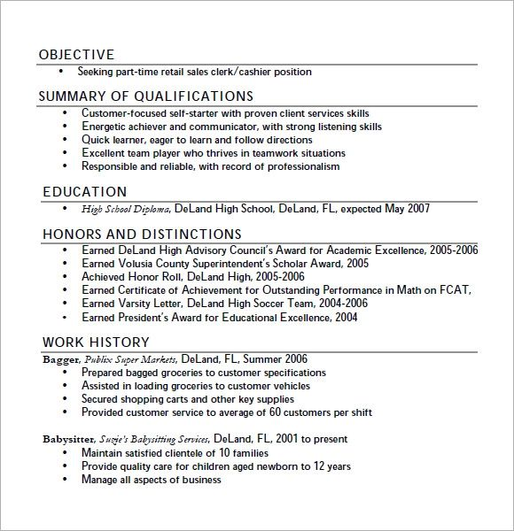 resume objective sample for retail