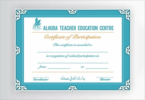 26+ Training Certificate Templates - Word, AI, PSD, InDesign Sample