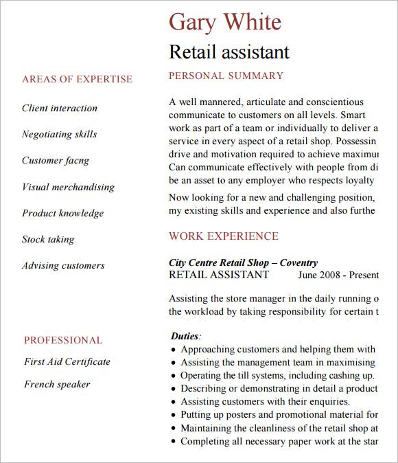 cv retail assistant