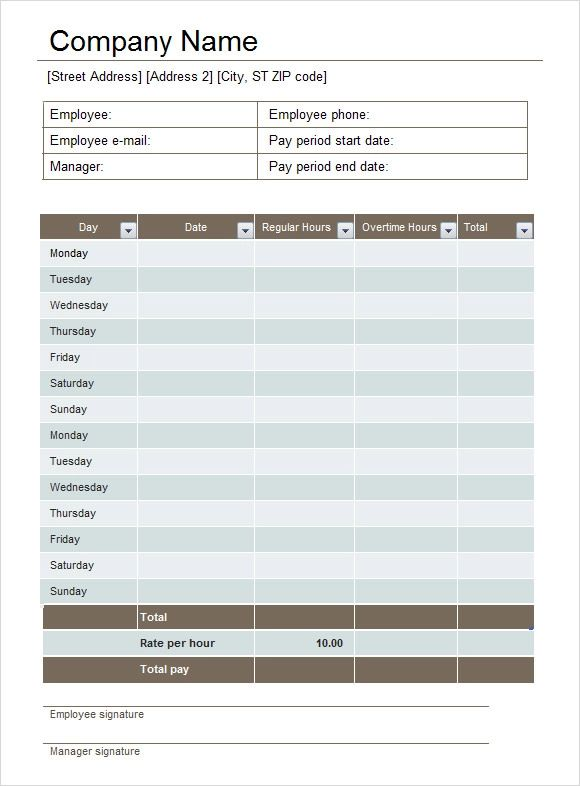 free printable time sheets for employee