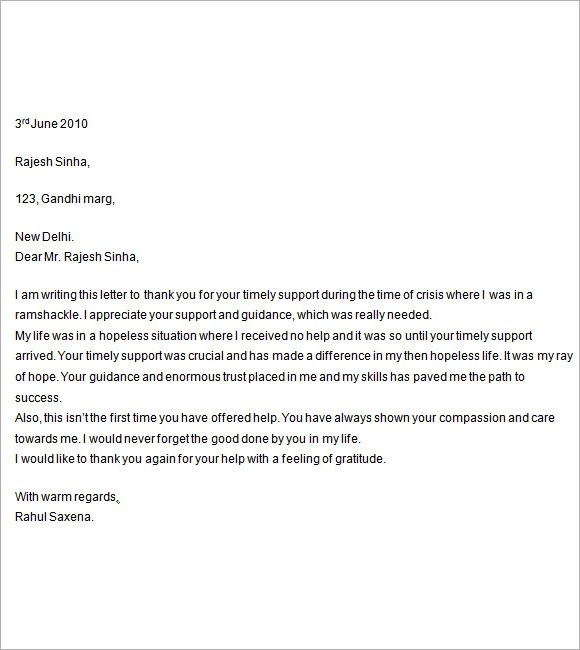 7 Letter of Support Templates \u2013 Free Samples , Examples  Format - Letter Of Support Sample
