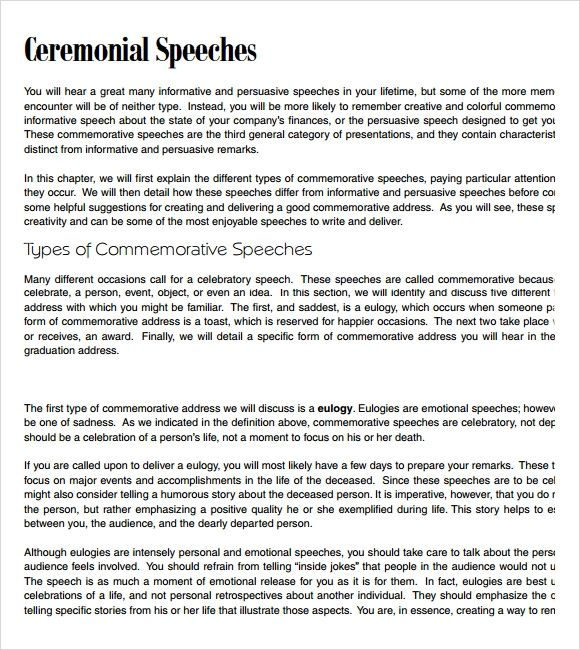 commemorative speech