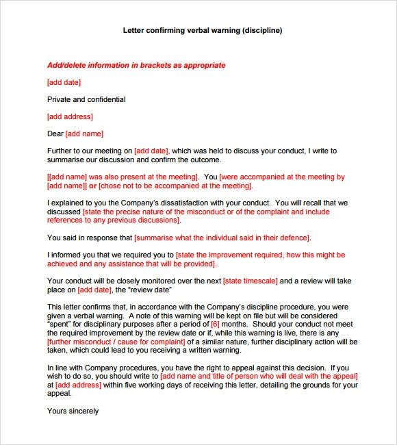 written verbal warning sample