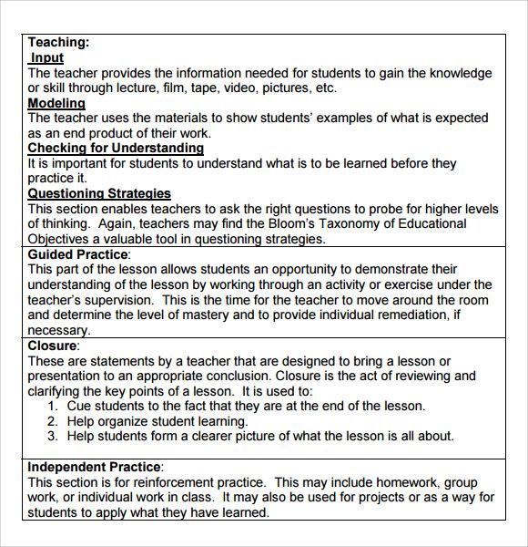 madeline hunter lesson plan format template - Deanroutechoice - madeline hunter lesson plan template
