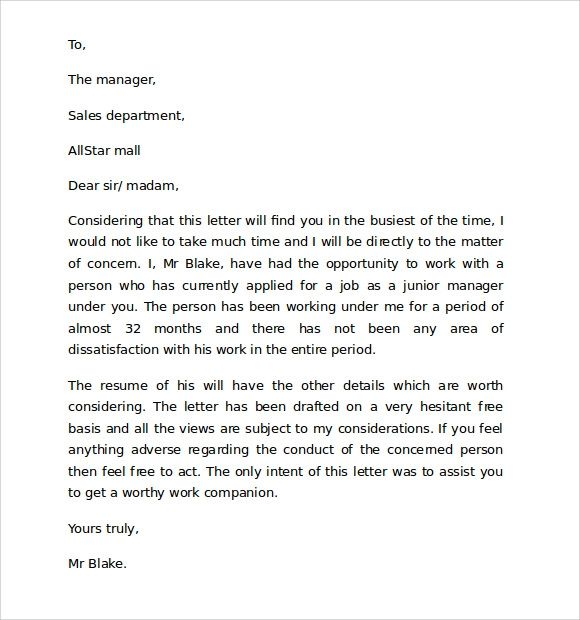 employee reference letter sample