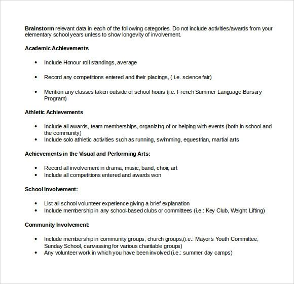 resume ms office