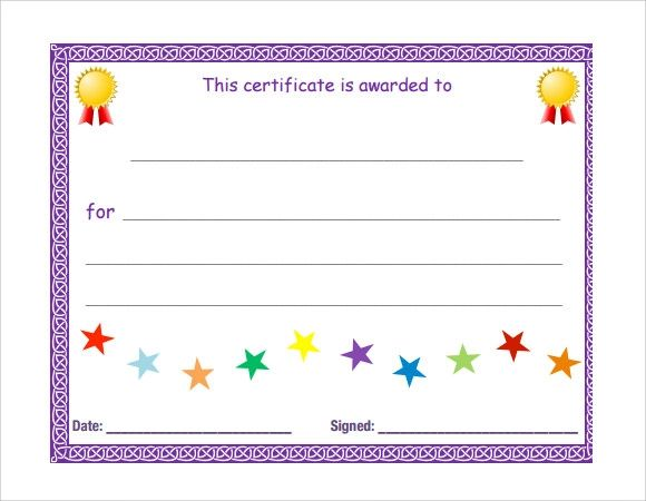Free birthday gift certificate template download choice image birthday gift certificate sample templates for word yadclub Images