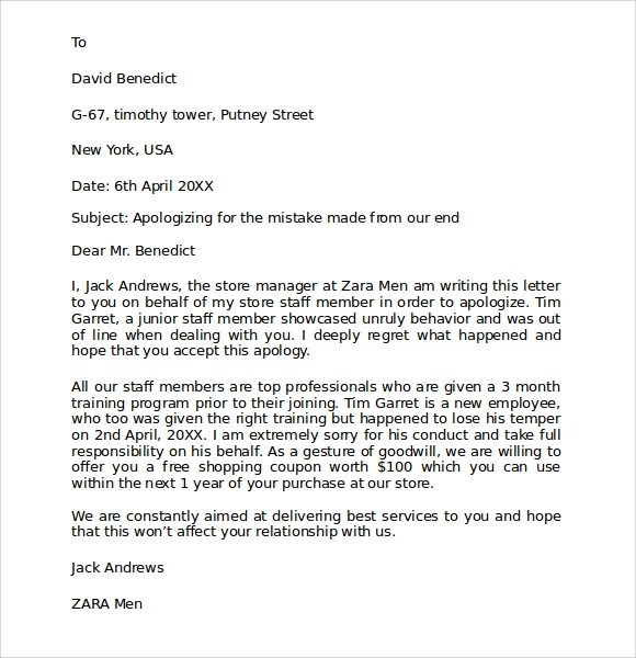 formal apology letter template - formal apology letters