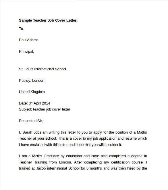 ohio state ecs cover letter examples of sat essays prompts free - blank cover letter