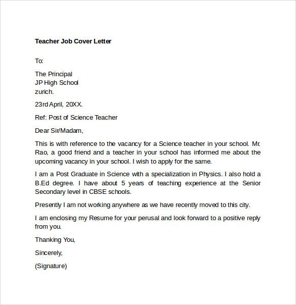 teaching job cover letter template