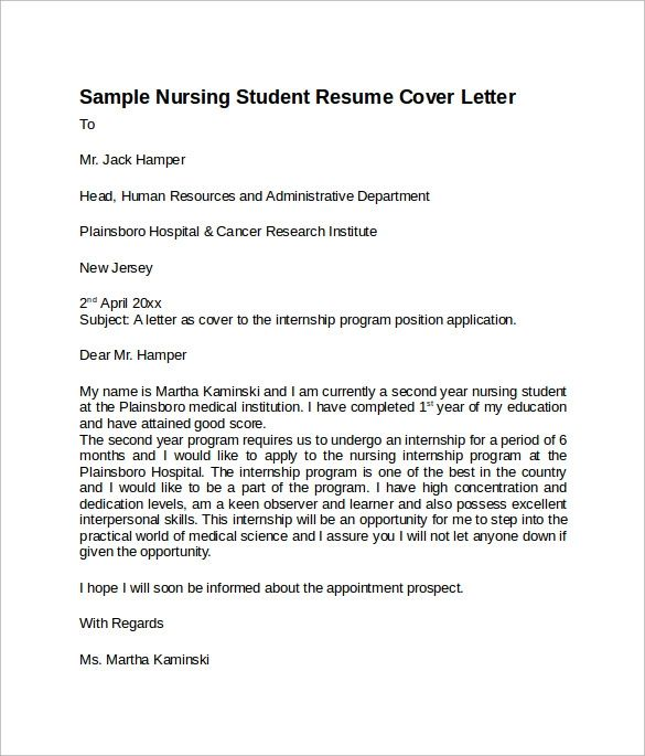 printable sample cover letter for resume