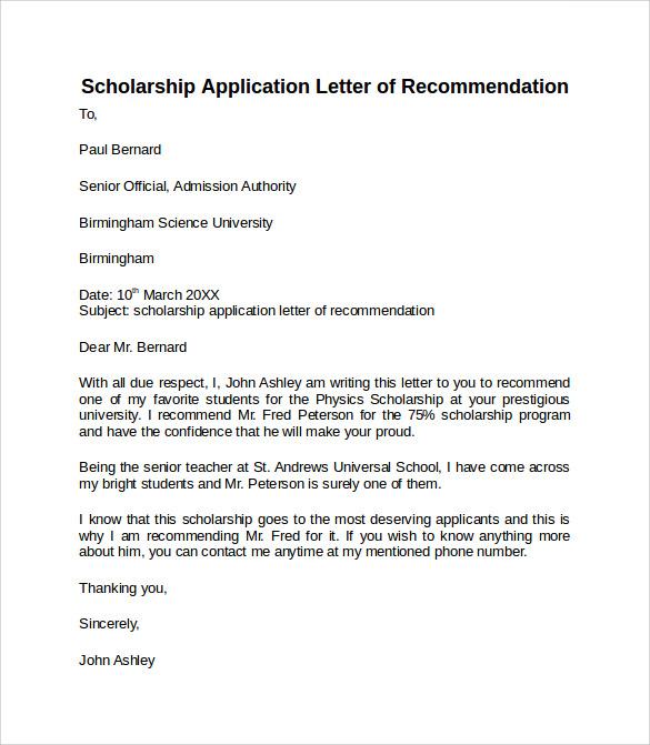 Letter of intent for scholarship application Custom paper Academic