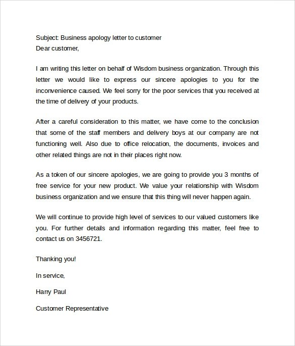 apology letter to customers - Minimfagency