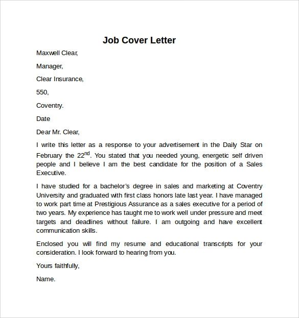 sample cover letter for resume simple