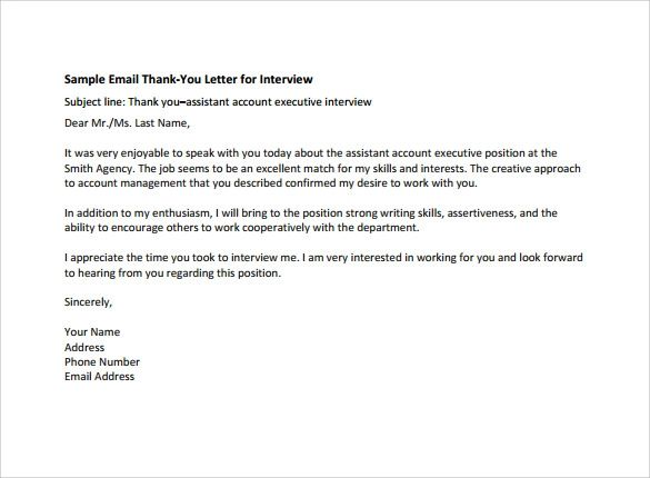 how to write a thank you letter to a recruiter