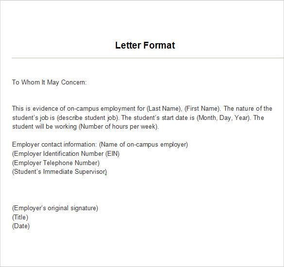 employee verification letter example