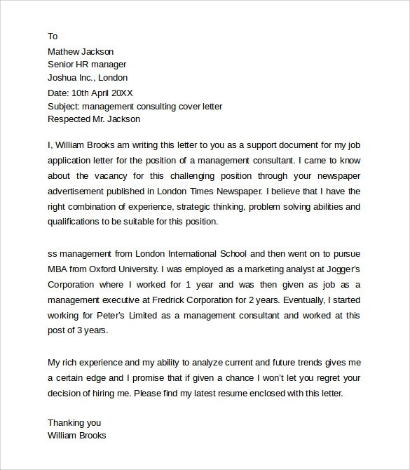 12 Education Cover Letter Examples Download For Free Sample Templates