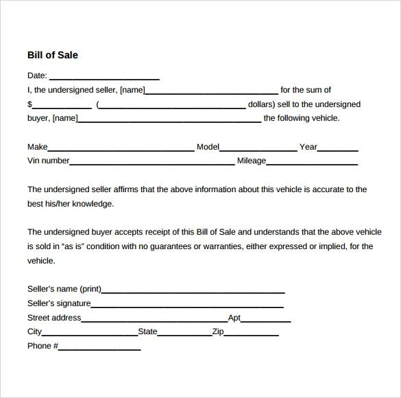 used car bill of sale template